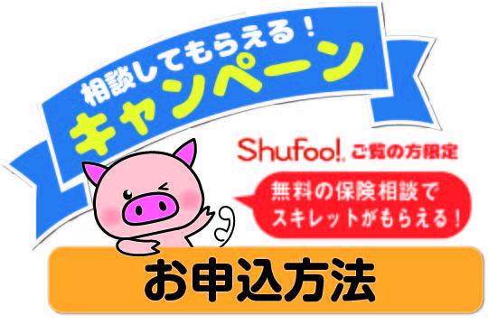 oshirase_uto.jpg