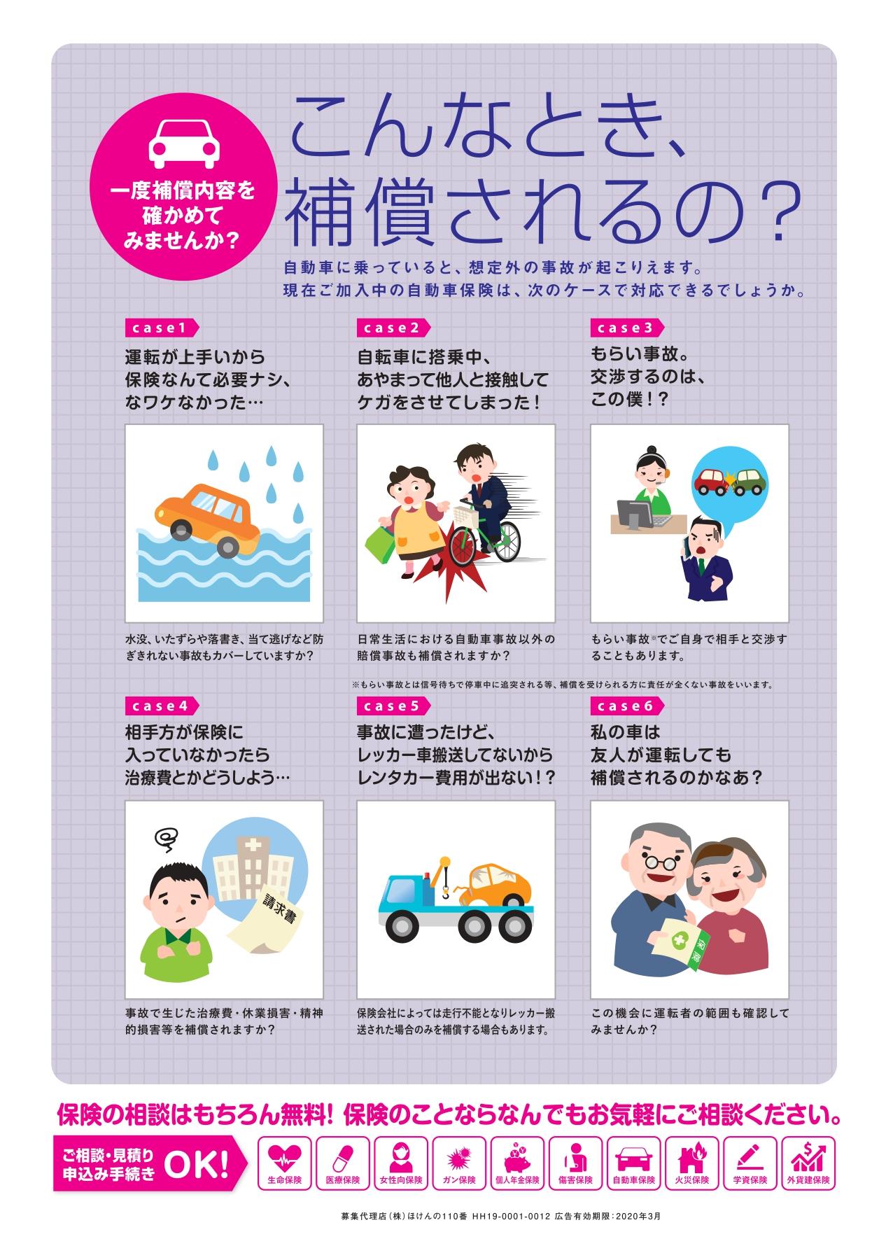 謳堺ソ昴メ繝ゥ繧キA4_page-0002.jpg
